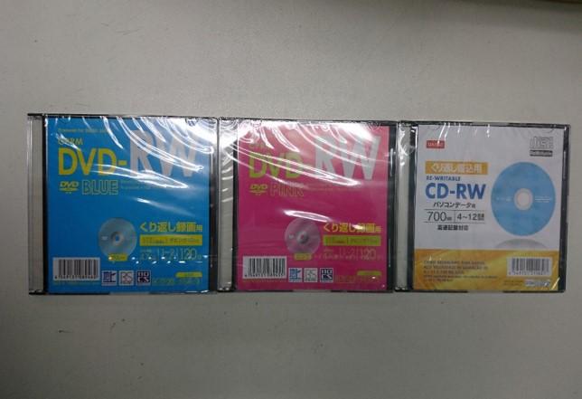 CDキャラメル包装ハレーション除去